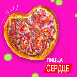 Квадрат пицца2